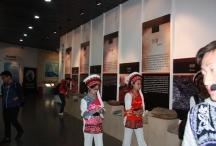 Géoparc mondial UNESCO Dali-Cangshan, centre touristique ©Yves Girault