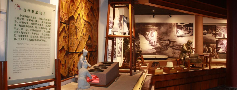 Musée ©Yves Girault
